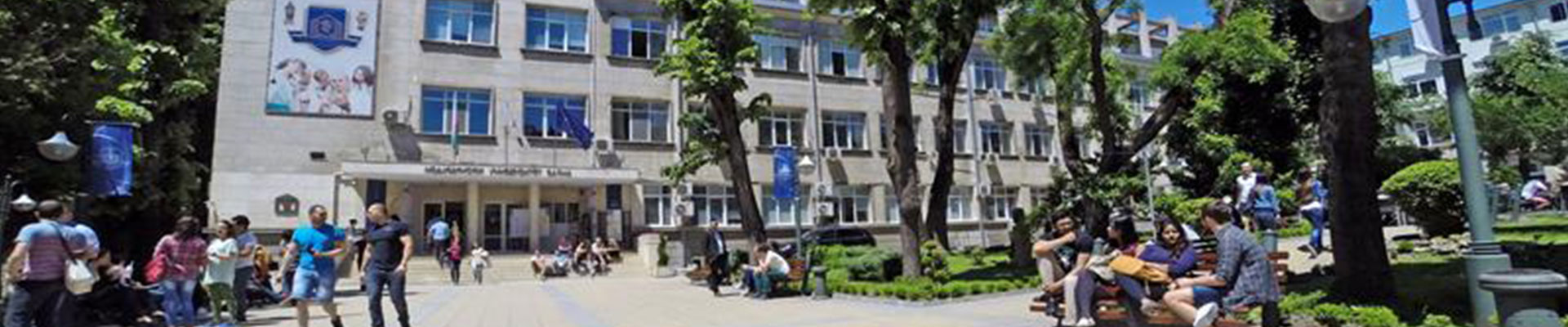 Varna Medical University